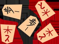 Furigoma