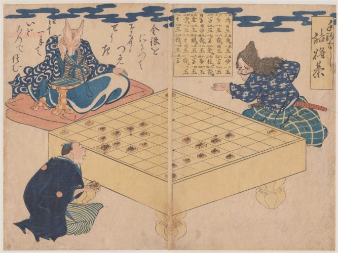 History of shogi
