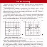 ART OF SHOGI 2 text