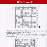 HUBU text