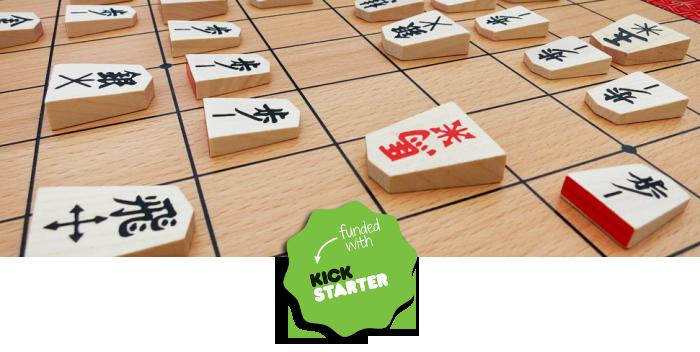 Japanese game Shogi