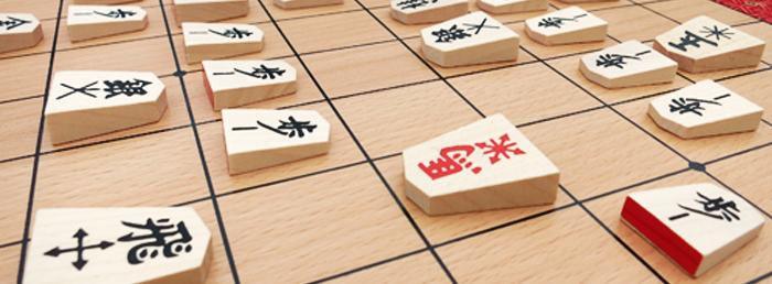 Japonské šachy Shogi
