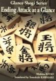 Glance Shogi Series - Ending Attack at a Glance
