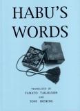 Habu's Words
