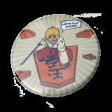 Shogi placka - Bojovník